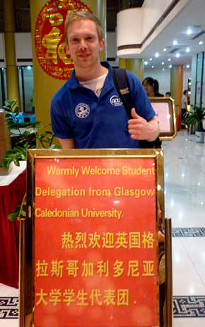 Dougal Crawford in China